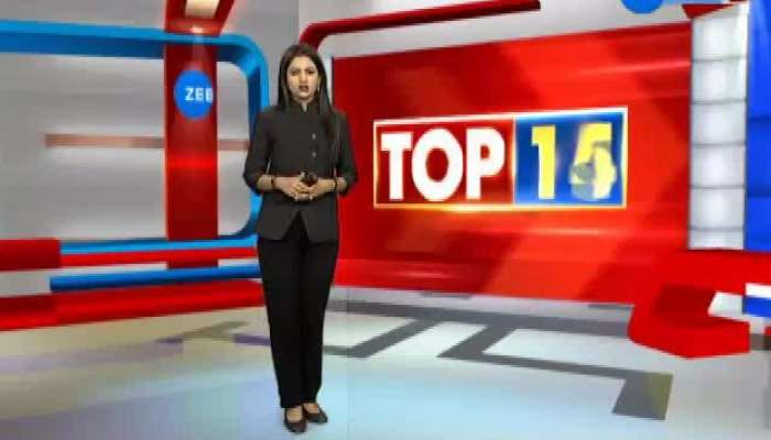 TOP 25 NEWS 13 Nov 2019
