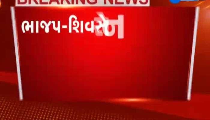 Shiv Sena's counterattack On Alliance Rupture Of BJP And Shiv Sena