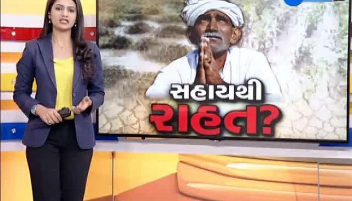 morbi And Arvalli Farmers On Govermnnt Rahat Package