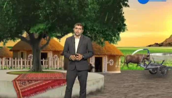Gamdu Jage Che: Know About Mandva System Farming