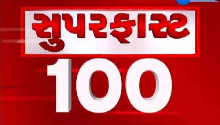 Super Fast Top 100 News 16 November 2019