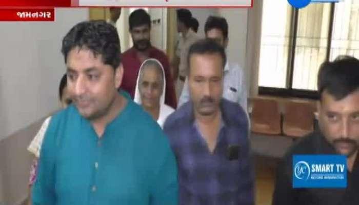 BJP Corporator Name In Firing Case On A Professor's Car In Jamnagar