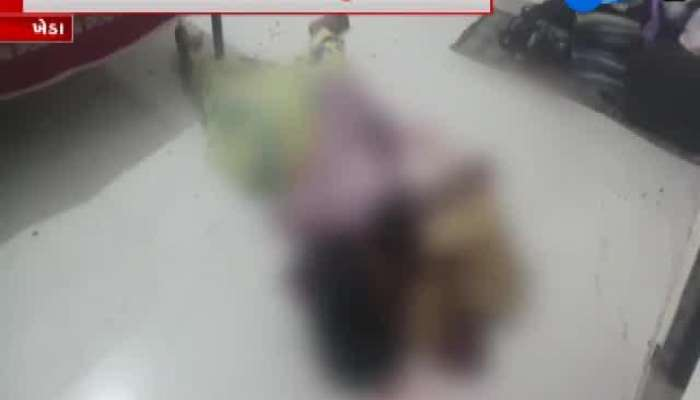 Woman Was Killed By A Sharp Weapon In Nadiad