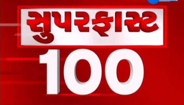 Super Fast Top 100 News 17 November 2019