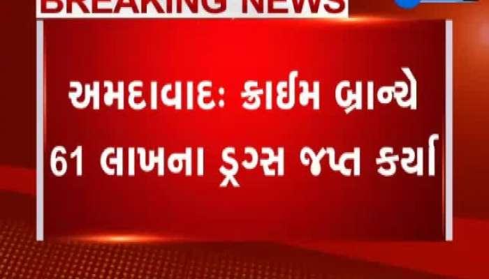 Ahmedabad Crime Branch Seizes 61 Lakh Drugs