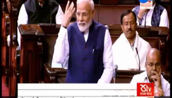 Prime Minister Narendra Modi's address in Rajya Sabha