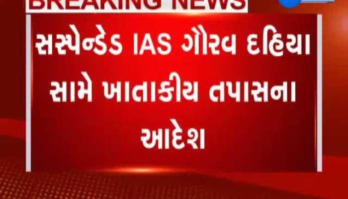 IAS Officer Goutam Dahiya