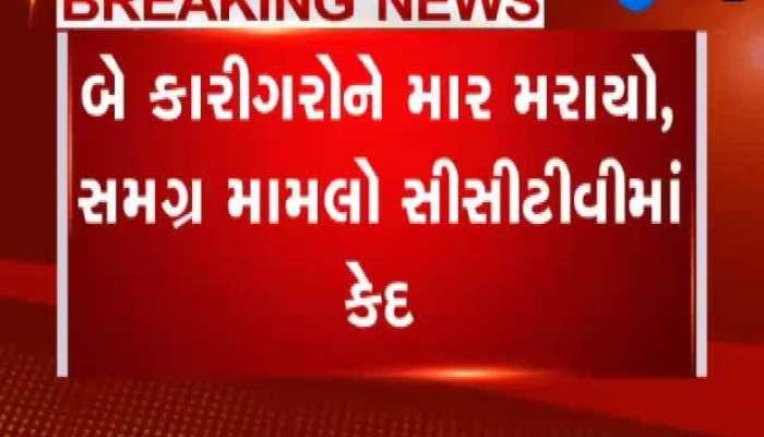 Looms Worker Sabotage In Anjani Industry In Surat