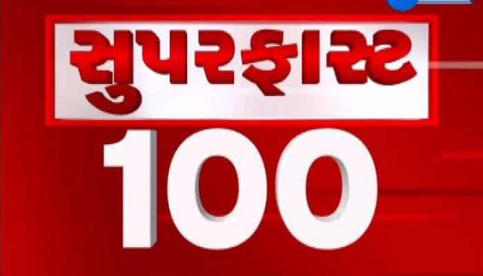 Afternoon Super Fast Top 100 News 20 November 2019