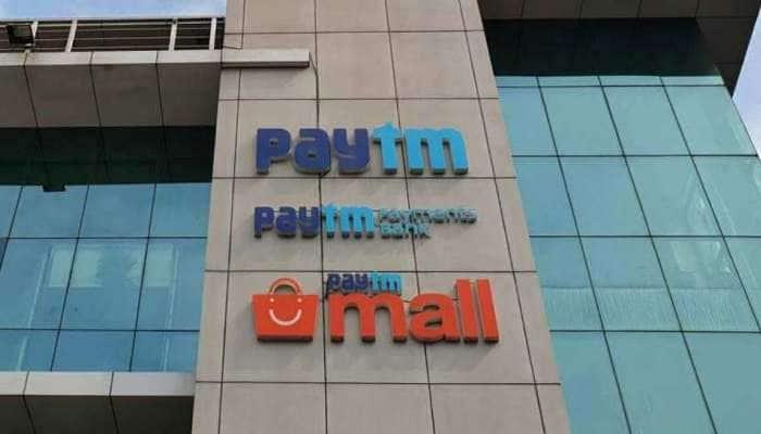 ચેતવણી: PayTM એ જાહેર કરી KYC વોર્નિંગ, ધ્યાન ન રાખ્યું તો લાગી જશે ચૂનો