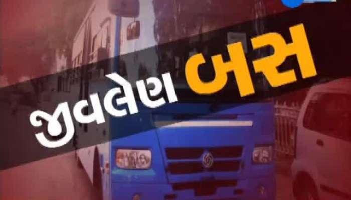 Surat: Women Death in Bus Accident