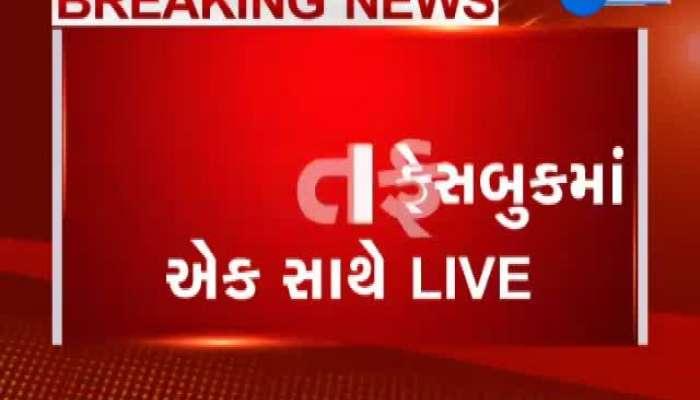Nityanand Case: Tatvapriya Father Press Confence