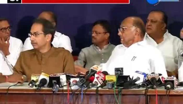 Joint Press Conference Of Shiv Sena And NCP President