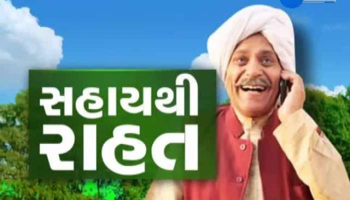 How Much Relief To Farmers With Assistance Of Gujarat Government