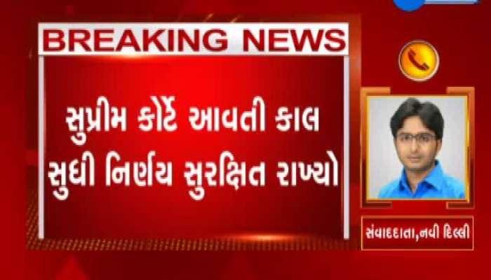 Maharashtra Government Formation Live Debate In Gujarati, SC Reserves Order On Floor Test
