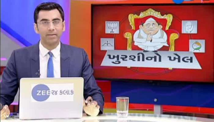 Maharashtra Government Formation Live Debate In Gujarati, Demand For An Immediate Floor Test