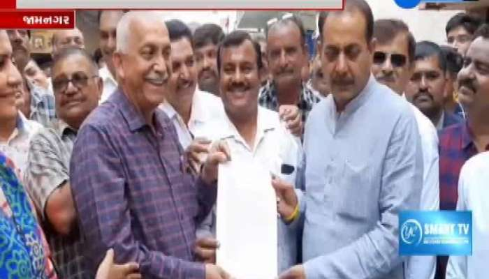 People Upset Due To DP Road Operation In Jamnagar