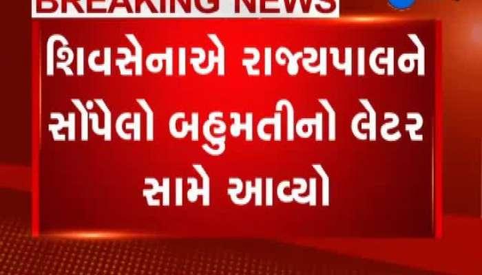 Maharashtra Govt Formation Live: Shiv Sena Gives Letter Of Majority To Governor