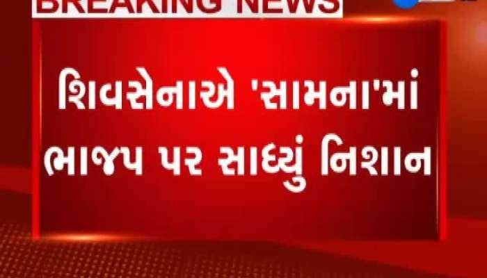 Maharashtra Govt Formation Live: Shiv Sena Targets BJP In Samana