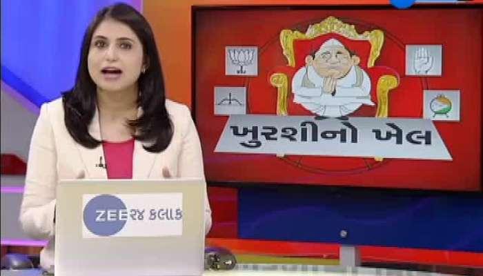 Maharashtra Govt Formation Live Debate In Gujarati