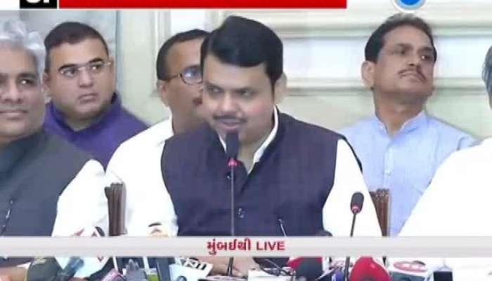 Devendra Fadnavis told a press conference