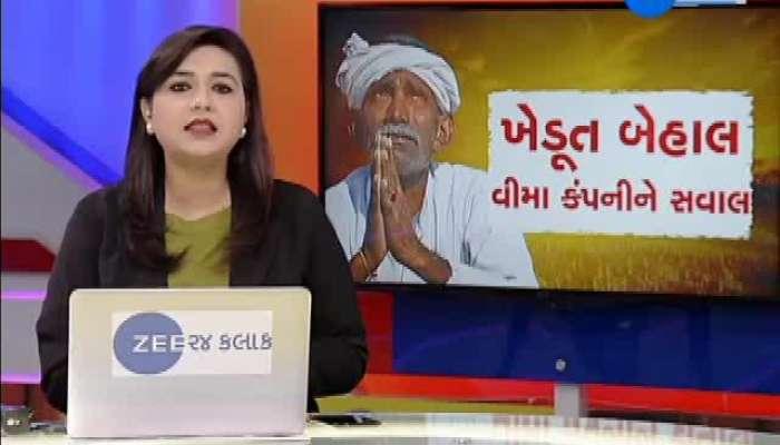 zee 24 kalak special report on farmers Pak vimo