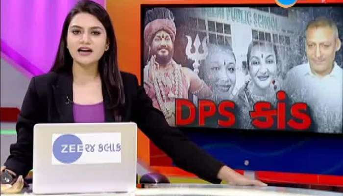 DEO Files Complaint Against Administrator Of DPS East