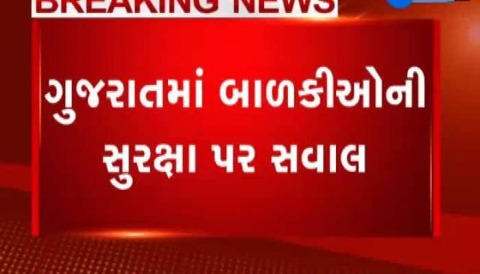 Question On Safety Of Girl In Gujarat
