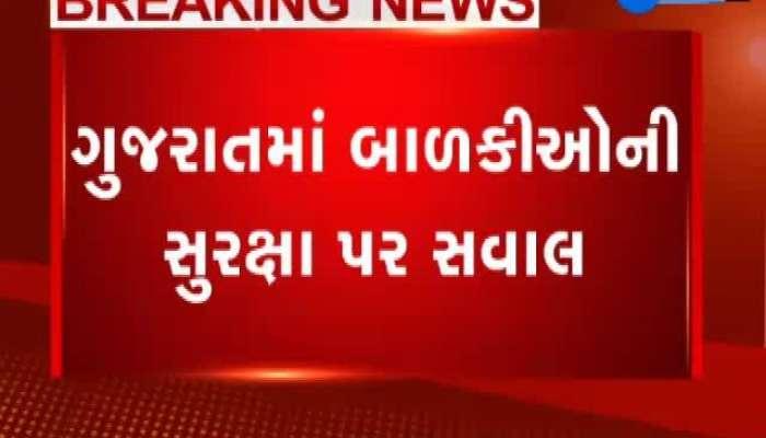 Gujarat News: Rape Case In Surat, Rajkot And Vadodara