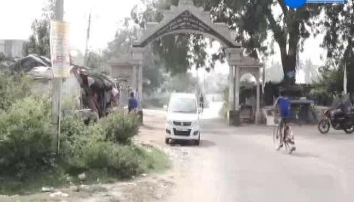 Khanghali Village Of Anand In Maru Gaam Mara Sarpanch