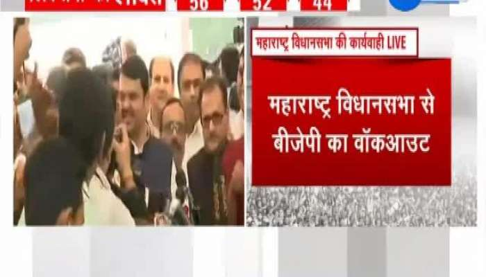 BJP's Walk Out Of Maharashtra Assembly