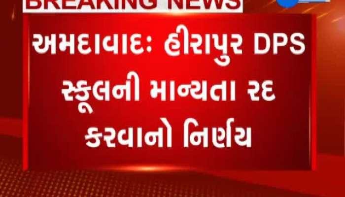 0311 DPS school accreditation will be revoked