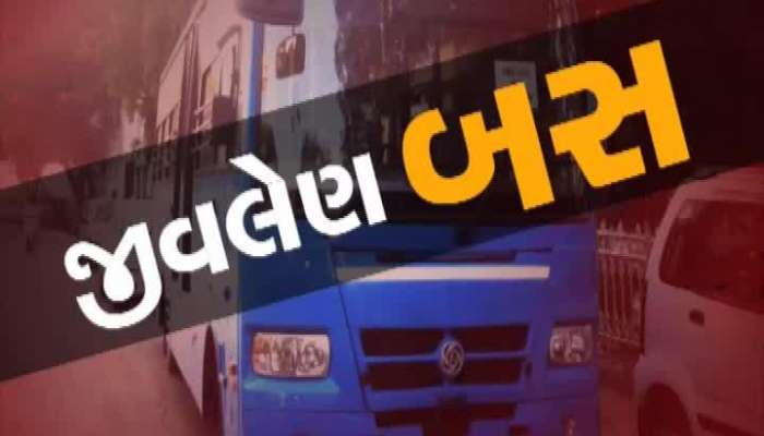 Reconstruction Of Ahmedabad BRTS Bus Accident