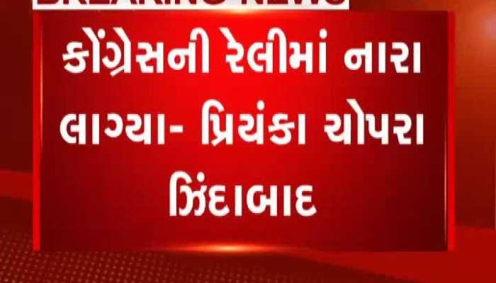 Delhi Congress Leaders Shouted Slogans Of Priyanka Chopra On Stage