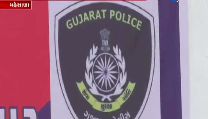 Policeman Posting Closer To Home In Mehsana