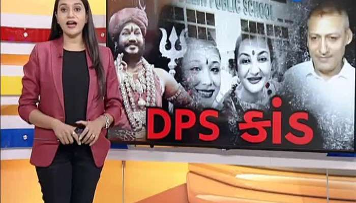 DPS Scandal: Meeting Between Guardian And DPS Administrators