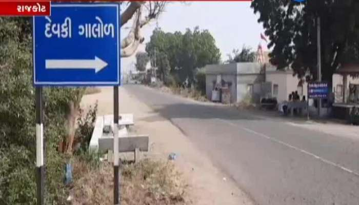 farmers protested against the electricity company In Rajkot