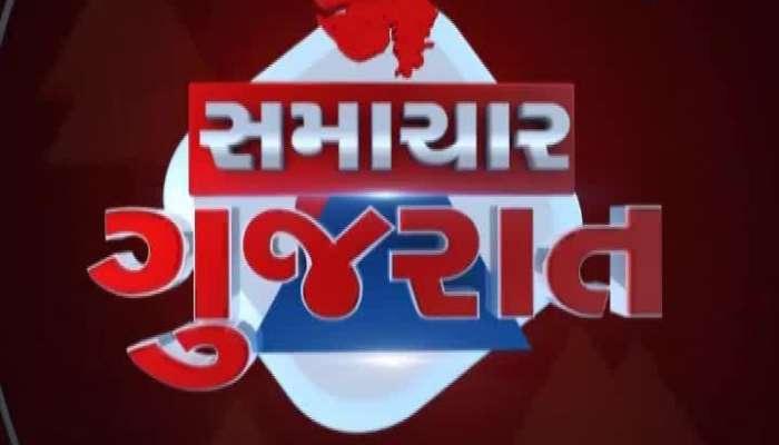 Samachar Gujarat 03 December 2019
