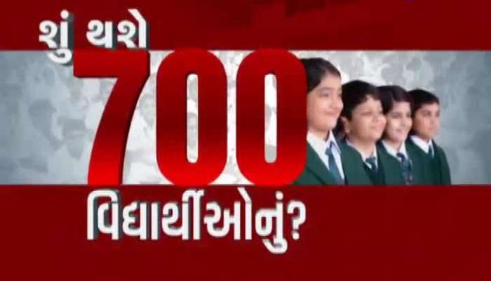 DPS Scandal: What about 700 students every time?
