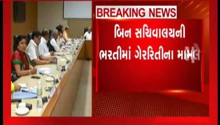Today Cabinet Meeting Will Be Chaired By CM Vijay Rupani