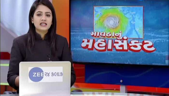 Forecast Of Two Days Rainfall In Saurashtra