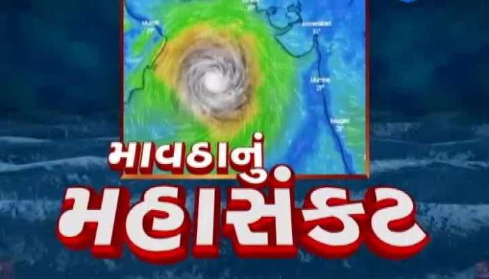 Forecast For Two Days Rainfall In Gujarat
