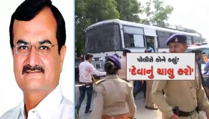 Bin Sachivalay Exam: ઘોડા છૂટ્યા બાદ તબેલાને તાળા મારવા નીકળી ગુજરાત સરકાર, જુઓ શું કહ્યું...