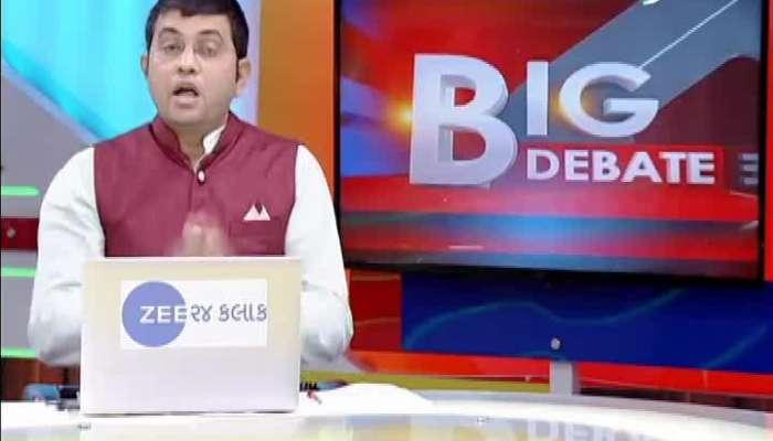 For non-secretarial exams, see Big Debet