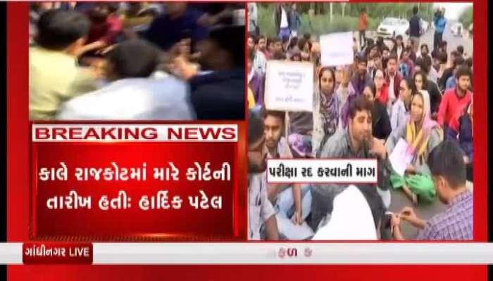 Binsachivalay Exam Protest: Representatives Of Students Meet CM Rupani