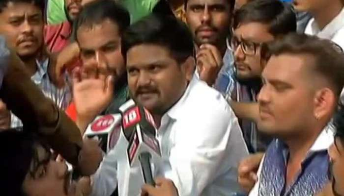 Hardik Patel Says My Support For This Protest