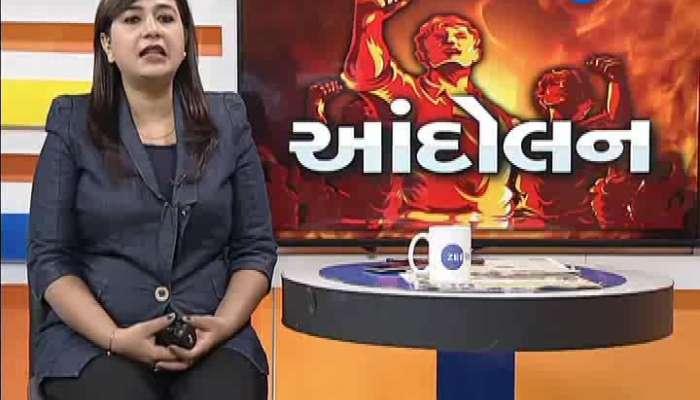 Binsachivalay Exam: Congress Lead Andolan
