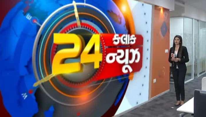 0612 24 kalak news