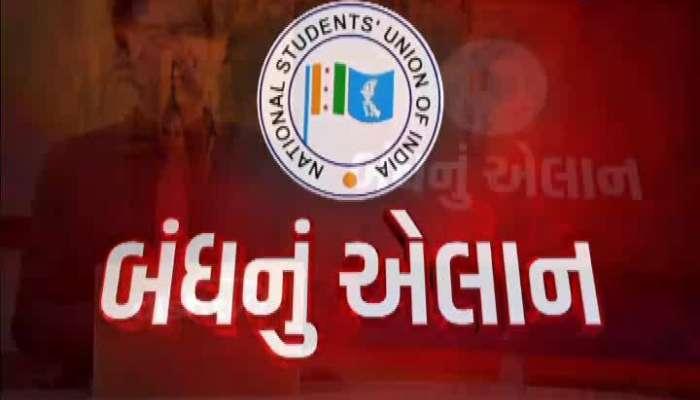 NSUI Aactivists Shut Down College In Rajkot