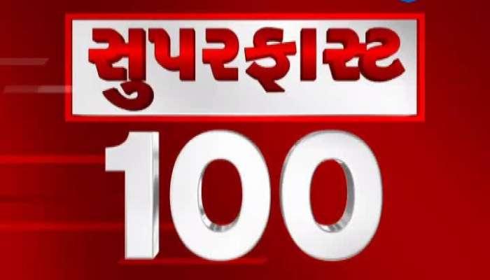 0812 Super fast 100